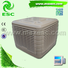 Electrical commercialr cooler 18000m3/h up discharge lowes central air conditioners