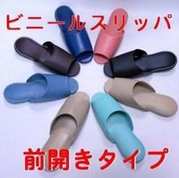 PVC slipper,office slipper,roomshoes,indoor slipper