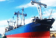 Cargo Vessel For Sale Small Ship