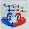 2014 Newest rc toy helicopter Flying Robort.HY-835 toy helicopter for sale
