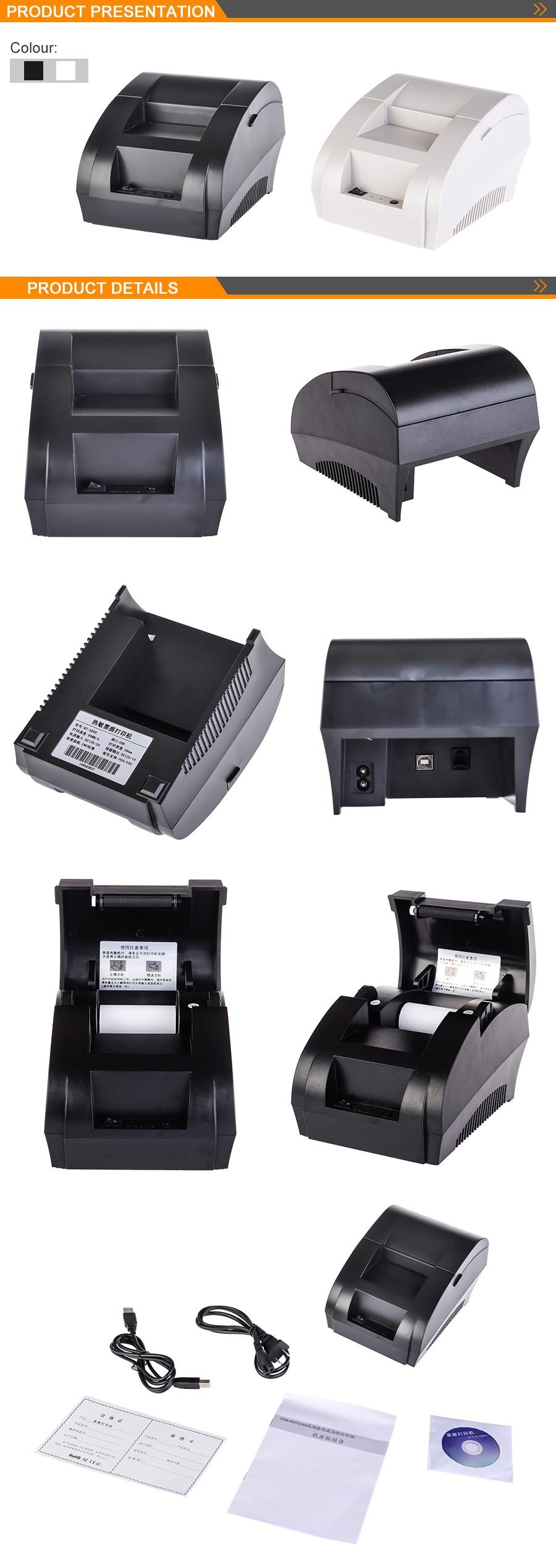 NT-5890K 58 мм дешевые usb 58 мм кассовый тепловой чековый принтер с встроенный аккумулятор