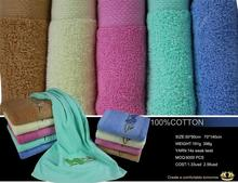 2015 new design wholesale classic military bath towel