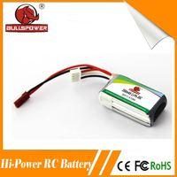 double Safety stability mp4 702035 3.7V 11.1V 350mah li-polymer battery
