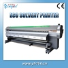 china good digital eco solvent printer