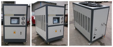 5HP water chiller unit manufacturer