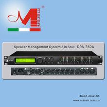 Digital Speaker Processor DPA-360A