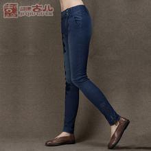 jiqiuguer 2015 neueste frauen dünne jeans frühling applikationen lange jeans mode medium taille jeans