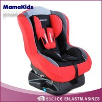 high quality child seat base passed RCE R44/04 standard baby car seat supply china multifunction car seat