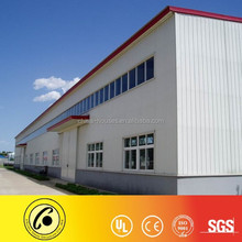 Chad Cameroon Gambia low cost prefab warehouse