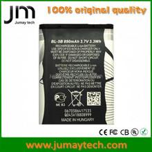 mobile battery For NOKIA N80 N90 3220 3230 5200 5070 5140 BL-5B