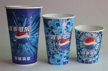 Customized Cold Drink paper cup