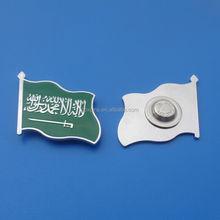Saudi Arabia flag metal pin badge