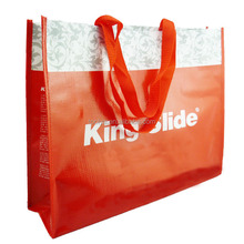 2015 BOPP wholesales promotional Matte and Glossy laminated PP woven bag