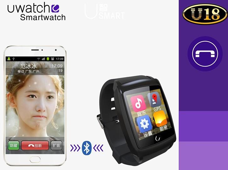 часы для андроид 4.4.2 - фото 5