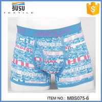 BuYu 2014 hot selling brazil mens underwear