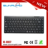 Small Japanese laptop keyboard, 88 chocaolate keys wired type usb mini Japanese keyboard
