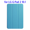 Hot Products Smart Leather Cover for LG G Pad 2