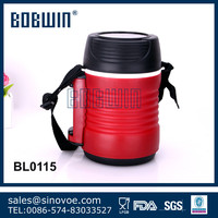 New Design Plastic Thermal Food Warmer Flask