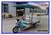 three wheel cargo motorcycles with ABS roof made in China