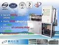 Tsurumi deshidratación prensa de tornillo para residuos municipales de gestión ( MDQ-103 )