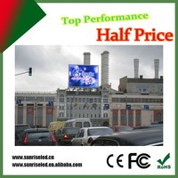 Sunrise China factory hot sale waterproof outdoor pantalla led p10 full color, Shunfeng Express partner