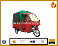 OEM JH110ZH-2 with canvas passenger tricycle with roof