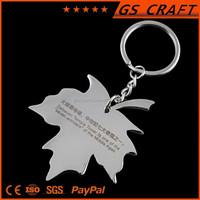 High quality nice manufacturer maple leaf metal keychain