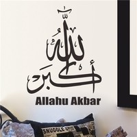 Colorcasa wholesale vinyl wall paper ZY507S Muslim wall sticker art Islamic quotes wall paper for home decoration