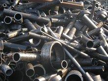 metal scrap waste
