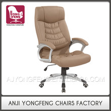 Hot Selling Modern Style Best Selling Adjustable Floor Chair