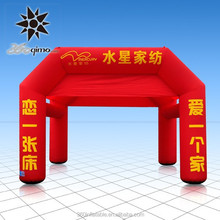 6 m five-sided type inflatable advertising arch tents