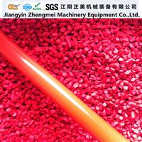 Chang Cheng Good Plastic Raw Material Colored PVC Granules
