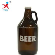 2 liter amber glass beer bottle