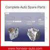 /p-detail/Buena-calidad-y-venta-caliente-Chery-caja-de-cambios-de-la-transmisi%C3%B3n-300003418026.html