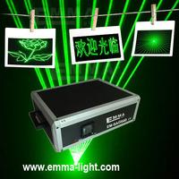 pangolin quick show + animation green laser light with ILDA