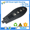 2015 newest 200W high power big size led street housing black color street light cover