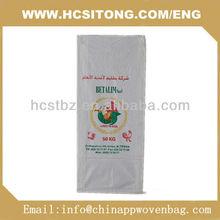 white pp woven animal feed/grain bag/sack with M edge