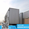 Prebuilt Prefabricated Side Folded Container House