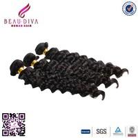 Wholesale African American Hair Products, Cream Curl Hair, Brazilian Hair Extension Ripple Deep
