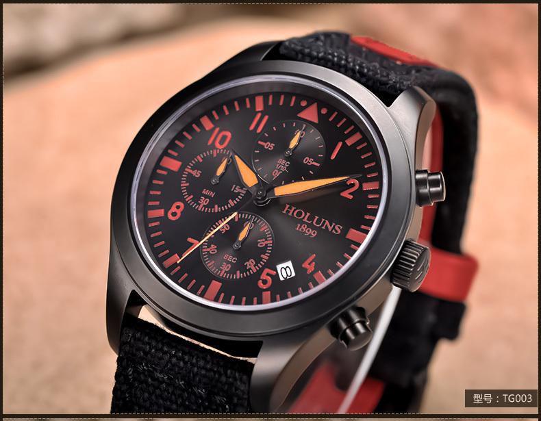 Часы наручные pilot time n8711