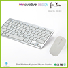 Silver 2.4g wireless keyboard&mouse KM-801