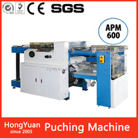 APM-600 Other Office & School Supplies automatic paper punching machine,paper punching machine,die cutter