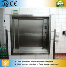 China suppiler Electric kitchen food elevator dumb waiter lift