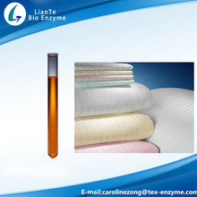 Factory Price High Concentration Neutral Cellulase use in Textile Bio Washing