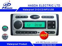 Waterproof marine DVD with LCD screen and radio used in boat,yacth, Sauna room,bathroom,runabout,Hasda H-3008