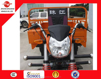 2015 Popular Three wheel motorcycle Cargo tricycle 250cc 4 wheelers with cheap price