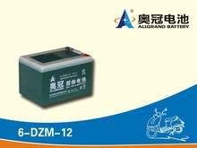 48V12Ah Nominal Voltage electric battery, E-scooter battery deep cycle