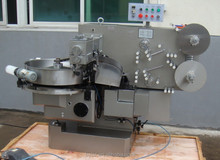 YB-800C Automatic Chocolate Ball Paper Wrapping Machine CE certification