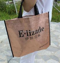 cheap small tote non woven bag custom printed non woven bag pp non woven 6 bottle wine carrier bag