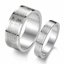 Caliente venta al por mayor religiosa hombres fresco/mujeres anillo de la biblia cruz anillos